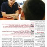 """פשקווילים נגד שבועון חרדי בשל ראיון עם """"נציג הסוטים"""""""