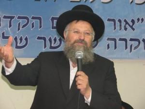 הרב אליהו. צילום: ויקיפדיה