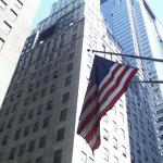 ניו יורק תאפשר נישואים חד מיניים