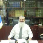 """הרב בן דהן: """"נישואים חד-מיניים – מתכון לחיסול העם היהודי"""""""