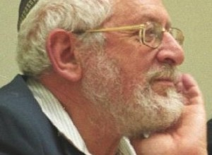 הרב רוזן. תצלום: ויקיפדיה