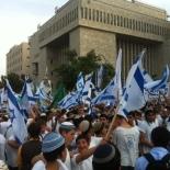דגל ישראל דגלים ירושלים קהל
