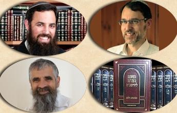 3 רבנים - הרב לוביץ, הרב אפרתי, הרב שרלו