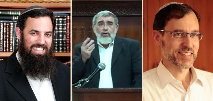 3 רבנים (מלבניים) - הרב לוביץ, הרב אפרתי, הרב פאוסט