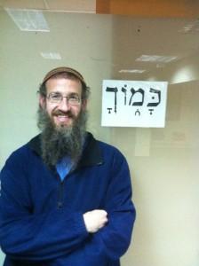 הרב הראל