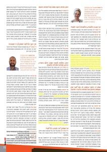 195_pekudey_kal-page-011
