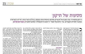 shbt1p021-page-001