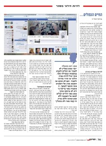 Page_076_clean