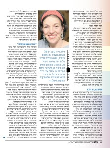 article urich 168-page-002