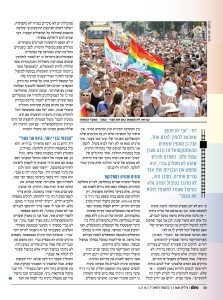 article urich 168-page-003