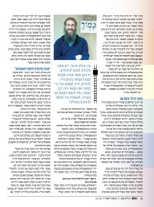 article urich 168-page-004
