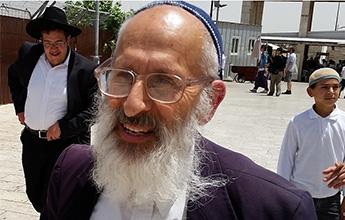 הרב אבינר