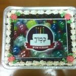 מפגש שבט, יום הולדת 4 לכמוך: שלושה הומואים דתיים נשואים יספרו את סיפורם