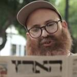 לא מתנצלים: הומואים דתיים מצביעים בנט