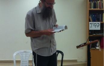 הרב ארלה הראל