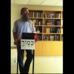 """מפגש אב 2: הרצאה בנושא """"חזון הצמחונות והשלום"""" – על צמחונות, טבעונות ויהדות"""
