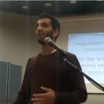 """הומו דתי בסיפור אישי מול אנשי חינוך מהחמ""""ד"""