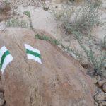 המפגש הבא – טיול חול המועד פסח