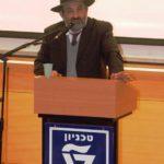 הרב זייני: חתונה חד-מינית היא עיוות