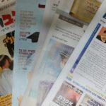 שיא! פרשת הרב יגאל וההומואים כמעט בכל עלוני בית הכנסת