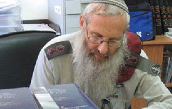 הרב קרים. תצלום: הרבנות הצבאית