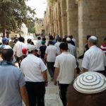 מפגש אב 1: מפגש רוחני בירושלים
