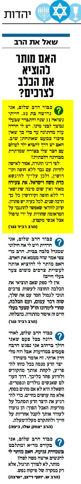 israel-hayom-27