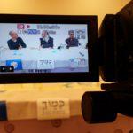 צפו: רב-השיח של מטפלים דתיים בנושא ההומוסקסואלי