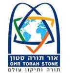 """ו' בטבת תשס""""ד, 31 בדצמבר 2003 – הכינוס האורתודוקסי-ציוני הראשון שעסק בנושא ההומו-לסבי הדתי"""
