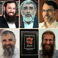 הרב לוביץ, הרב פאוסט, הרב אפרתי, הרב הראל והרב שרלו בשתי שורות. במקום המיותר, תמונה של השולחן ערוך