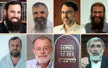 """כל חמשת הרבנים ושני הפסיכולוגים. במקום הריק, תמונה של משנה תורה להרמב""""ם"""